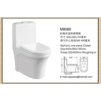 Toilets,one piece siphon ceramic toilets suppliers