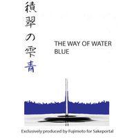 EXCLUSIVE: Koshu Aged Sake Junmai Ginjo Way of Water Blue