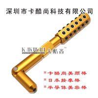 wrinkle remover germanium bending beauty roller thumbnail image