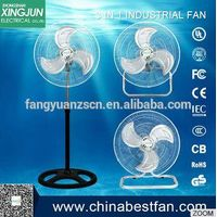 "A (3 IN 1) FS-1803 16"" High velocity industrial stand fan for home"
