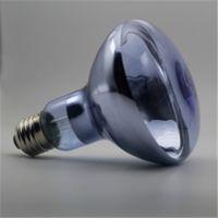 Reptile Neodymium Basking Spot Lamp R30 / R95 150W