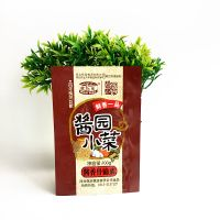 Pickles bag three side sealing packaging hig temperature boiled bag