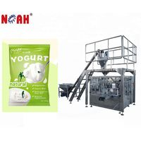 GLG-300 Auto Weighing and Packing Machine for food chemical medical pharmaceutical industry thumbnail image