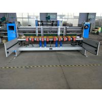 QZ920B Full Automatic Down Folding Folder Gluer Manufacturer