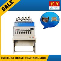Automatic Twist Wire Winding Machine thumbnail image