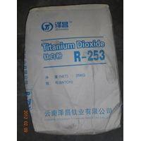 Titanium Dioxide Rutile Grade R253