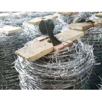 Barbed Wire Iowa Type thumbnail image