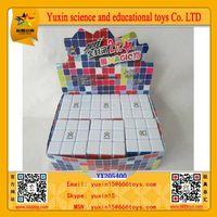 YuXin magic cube