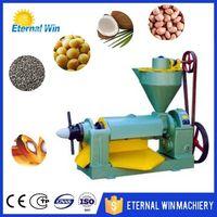 corn germ oil presser