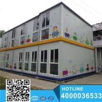 YUKE Cheap sale house Container