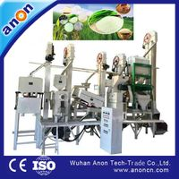 Anon hot sale rice mill 20-30t/d cheap price of rice mill thumbnail image