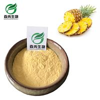 Pineapple Powder(a variety of specifications according to request) thumbnail image