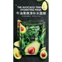 Avocado sheet mask Tender Moisturizing Mask Shrink Pores Boxed Facial Mask korean face mask 25g Whit