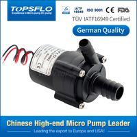 12V or 24V Brushless DC small battery operated water pump thumbnail image
