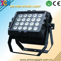 18x10W 3in1 RGB led wall washer thumbnail image