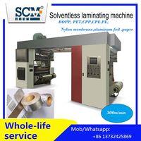 High Precison 300m/Min Solventless Laminator Machine thumbnail image