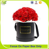 luxury custom cardboard boxes for flowers packaging