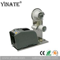 Factory Direct Sales / Double Rolls Tape RT-7000 Electronic Tape Dispenser for Packaging