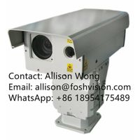 Night Vision Infrared Laser PTZ Camera