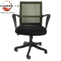 Mesh Office Staff Chairs Practical and Elegant Office Chairs LS-WB-0006 thumbnail image
