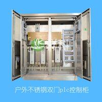 SUS out door double door PLC Control cabinet thumbnail image