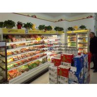 Commercial Fridge Front Open Refrigerated Display Cabinet thumbnail image