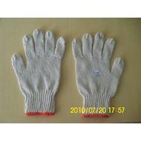 450gms cotton gloves