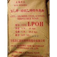 Wuxi Honghui New Materials Technology Co Ltd Vinyl