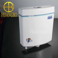 The most popular bathroom design  toilet cistern PP material CF804