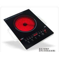 OBD Single Burner Ceramic Infrared Cooker 2200W thumbnail image