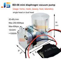 Metal Durable long life smallest piston type vacuum Brushless pump