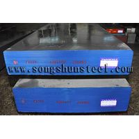 Wholesale hard plate DIN 1.2379 steel