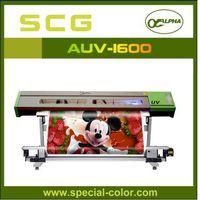 AUV-1600 UV Large Formt Printer