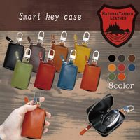 [Tochigi Leather] Smart key case