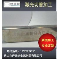 Custom Design laser marking for metal pipes/tube 2015 wholesale thumbnail image