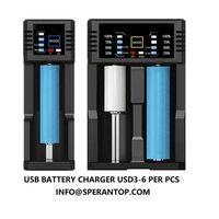 18650 battery charger thumbnail image
