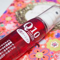 Q10 Essence Spray Lotion