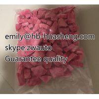 Lidocaine Powder CAS 73-78-9 thumbnail image