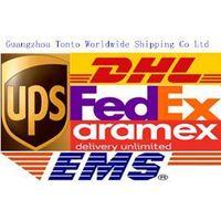 DHL/UPS/FEDEX/TNT/ARAMEX courier service to Emirates/Yemen/Omen/Qatar/Bahrain/Egypt/Morocco/Tunis thumbnail image
