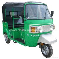 Passenger tricycle Taxi thumbnail image