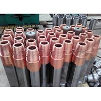 main rib drill pipe thumbnail image