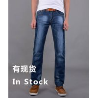 JV-S010 Jeans for man