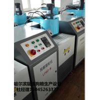 dog food making machine/pet food processing equipment