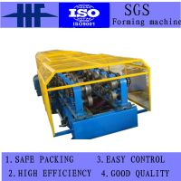 2015 Hot Sales C Purlin Roll Forming Machine thumbnail image