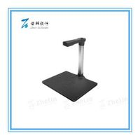 30FPS Frame With ID Identification Digital Document Scanner ZL-1000T