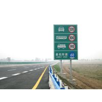 Traffic safety facilities the highway brand guideboard to guide and indicate the road name,direction