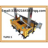 auto wall rendering machine