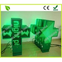 outdoor LED pharmacy green cross sign board display