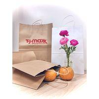 Best Price Customized Kraft Paper Bag From Viet Nam thumbnail image