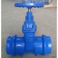 DI gate valve for pvc pipes dn100mm,Tube size 110mm Price US$37.5